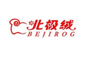 北极绒logo