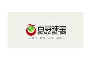 百寻logo