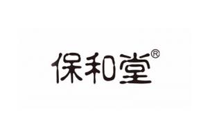 保和堂logo