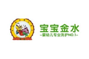 宝宝金水logo