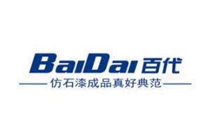 百代logo