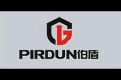 伯盾logo