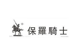 保罗骑士logo