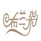 布兰朵logo