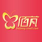 佰芃logo