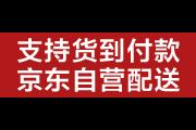 奔富logo
