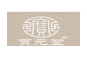 宝元堂logo