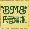巴登魔瓶logo