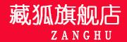 藏狐logo