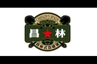 昌林logo
