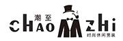 潮至logo