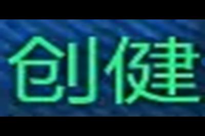 创健logo