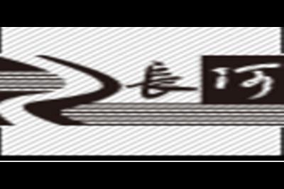 长河乐器logo