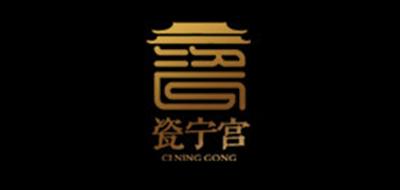 瓷宁宫logo