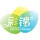 彩锦logo