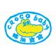 crocobabylogo