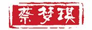 蔡梦琪logo