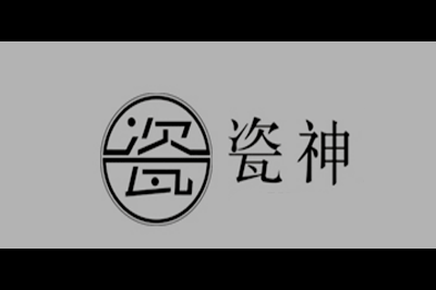 瓷神logo