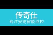 传奇仕logo