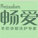 畅爱logo