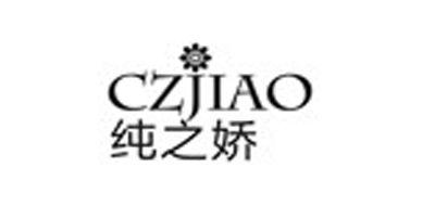 纯之娇logo