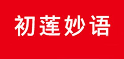初莲妙语logo
