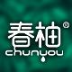 春柚logo