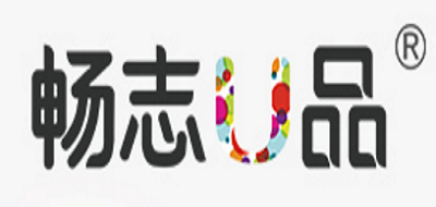志U品(畅)logo