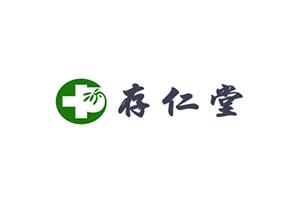存仁堂logo