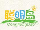 聪明岛logo