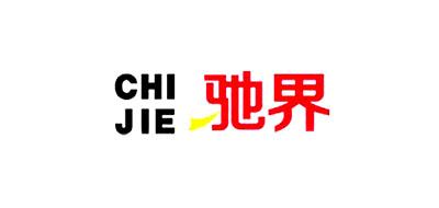 驰界logo