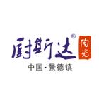 厨斯达logo