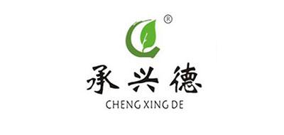承兴德茶叶logo