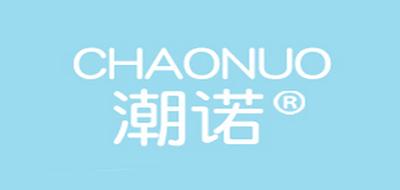 潮诺logo
