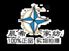 晨希家纺logo