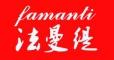 沉月logo