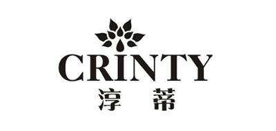 CRINTYlogo