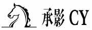 承影logo