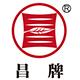 昌牌logo
