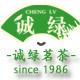 诚绿logo