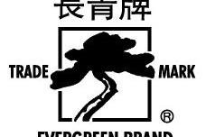 长青食品logo
