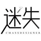 cmassdesignerlogo