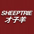 才子羊logo