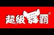 超级舞霸logo