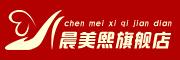 晨美熙(CMX)logo