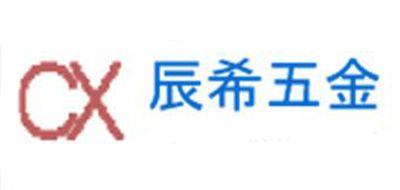 辰希五金logo