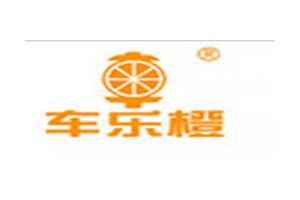 车乐橙logo