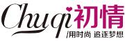 初情logo