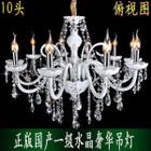创阳之光logo