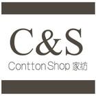 家纺(conttonshop)logo